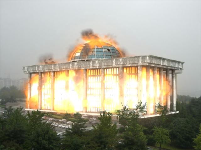 불타는 국회의사당.jpg